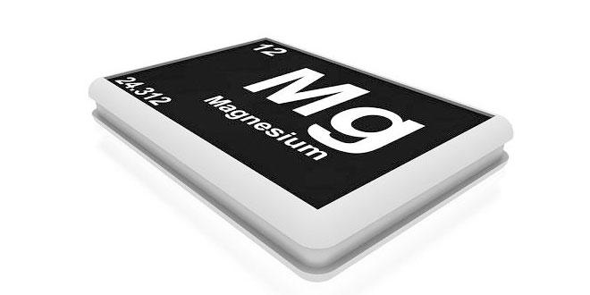 El Magnesio y el aumento de testosterona