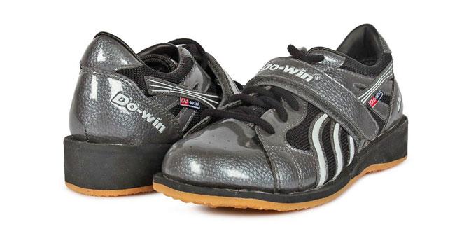 zapatillas de halterofilia baratas