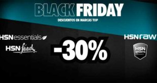 black-friday-hsn-sports